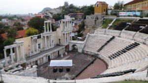 Пловдив (2)