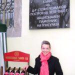 Дефиле на младото вино (3)